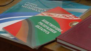 Выборы в Палату представителей Национального собрания состоятся в Беларуси 17-го ноября
