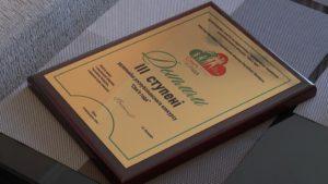 Семья Качура из Лиды удостоена диплома третьей степени Республиканского конкурса «Семья года»
