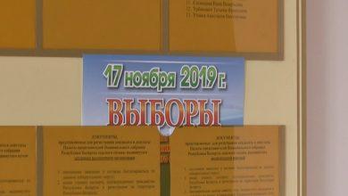 Photo of Окружные избирательные комиссии завершили регистрацию кандидатов в депутаты Палаты представителей Национального собрания