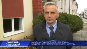 Лидским отделом СК Беларуси возбуждено уголовное дело по факту гибели работника свинокомплекса
