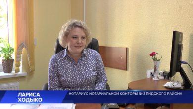 Первого октября белорусские нотариусы будут оказывать бесплатные консультации для пенсионеров