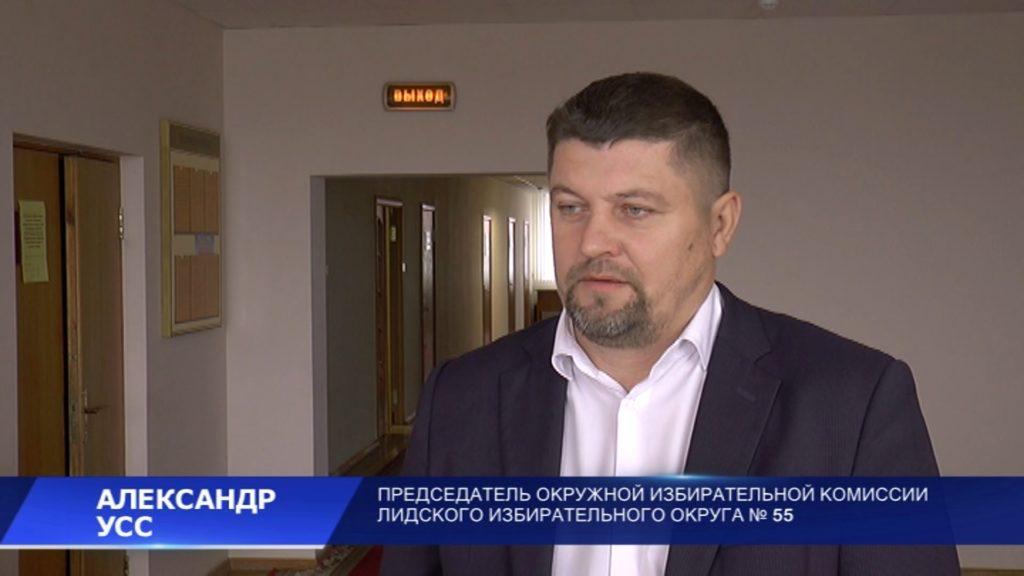 Окружные избирательные комиссии завершили прием документов кандидатов в депутаты Палаты представителей Национального собрания Беларуси