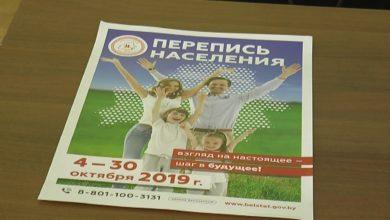 Photo of На Лидчине переписаться можно на девяти стационарных участках