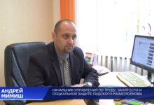 Возмещать полностью затраты на отдельные коммунальные услуги не занятые в экономике белорусы будут c 1 мая 2020 года