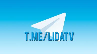 """""""Лида ТВ"""" теперь в Телеграм!"""