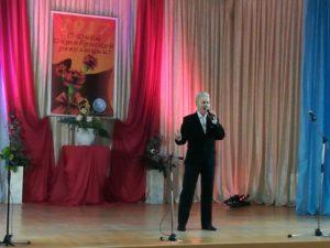 Беларусь отмечает 7 Ноября.