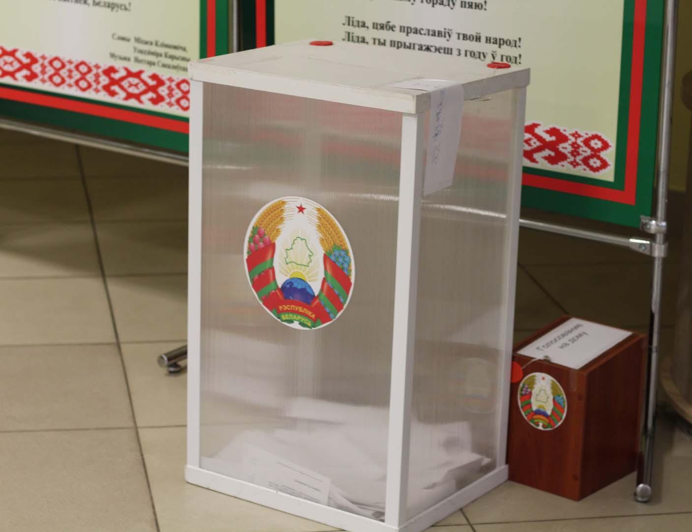 Кампания по выборам депутатов Палаты представителей была организована достойно.
