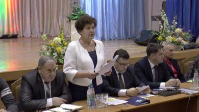 Photo of Лидская районная организация Белорусского профсоюза работников АПК провела отчетно-выборную конференцию
