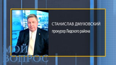 Photo of «Мой вопрос» 07.11.19