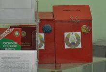 Меньше двух недель осталось до выборов депутатов в Палату представителей Национального собрания Беларуси седьмого созыва