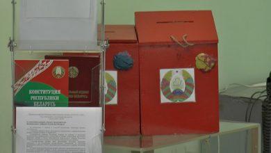 Photo of Меньше двух недель осталось до выборов депутатов в Палату представителей Национального собрания Беларуси седьмого созыва
