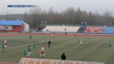 Три очка в активе футбольного клуба «Лида» после домашней игры с речицким «Спутником»