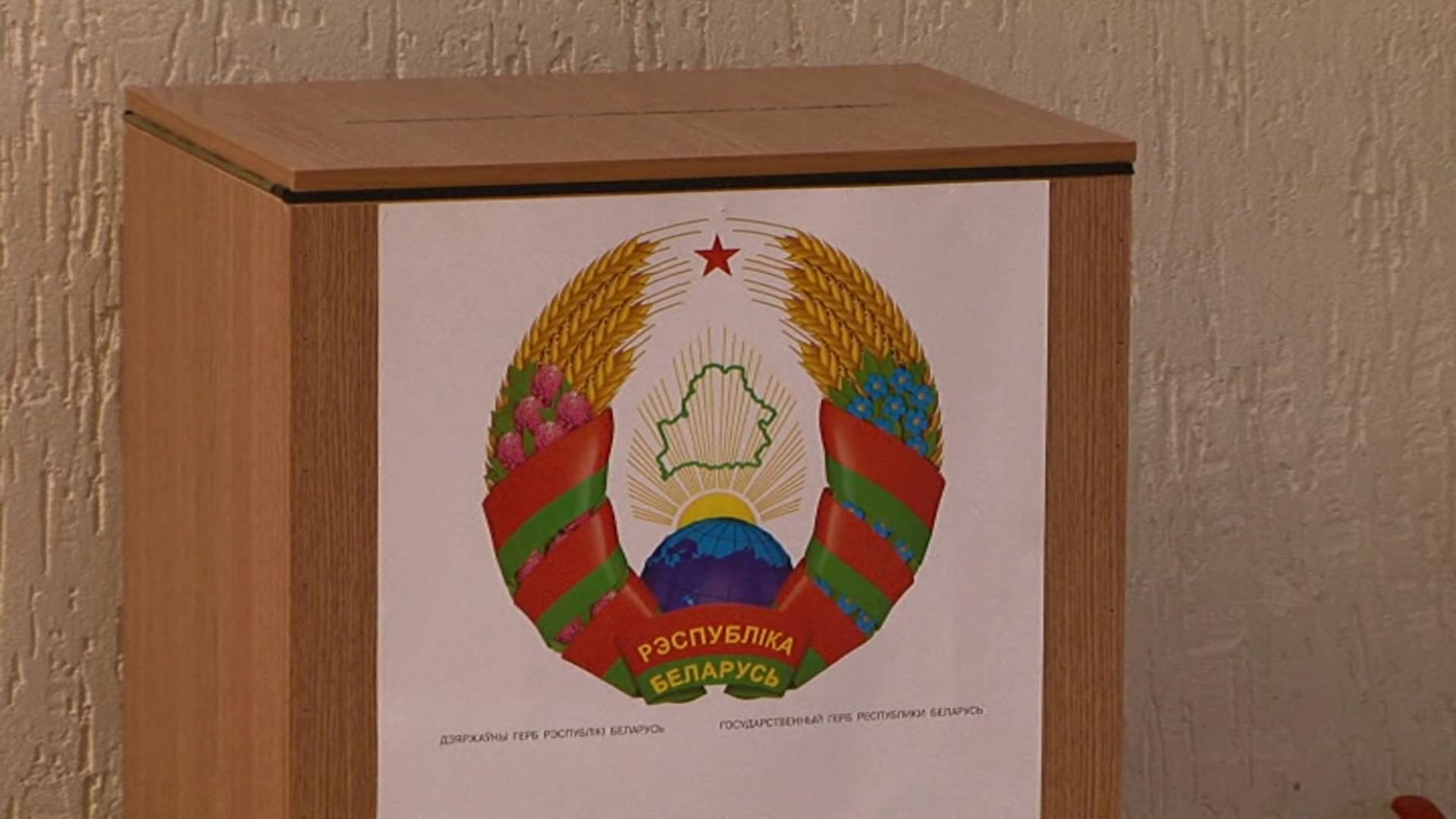 В Беларуси проходят выборы депутатов Палаты представителей Национального собрания седьмого созыва.