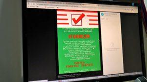 Свое участие в выборах молодежь может сделать запоминающимся
