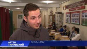 Беларусы сегодня выбирают депутатов Палаты представителей Национального собрания седьмого созыва