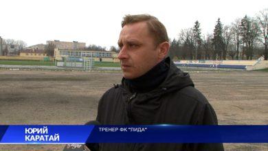 Футбольный клуб «Лида» уступил на выезде бобруйской «Белшине» со счетом 1:2