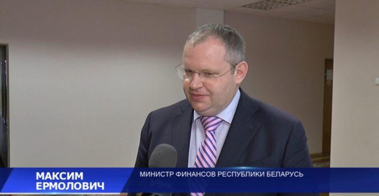 Сегодня Лиду посетил министр финансов Беларуси Максим Ермолович и провел здесь прием