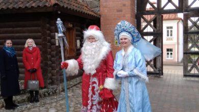 Photo of Дед Мороз и Снегурочка, воспользовавшись возможностью безвизового пребывания, посетили Лиду!