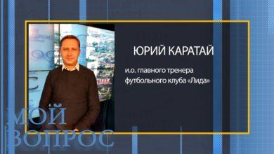 """Photo of """"Мой вопрос"""" 12.12.19"""