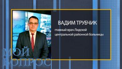 Photo of «Мой вопрос» 05.12.19