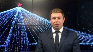 Photo of Новогоднее поздравление Сергея Ложечника