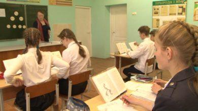 В Бердовской школе работает класс педагогической направленности