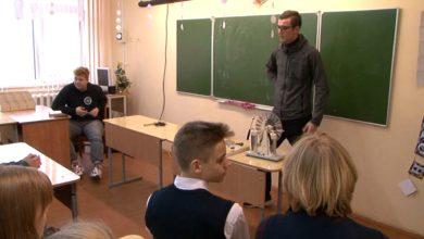Photo of Представители физического факультета БГУ встретились с лидскими старшеклассниками
