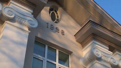 Photo of Первая лидская школа отметила 90-летний юбилей