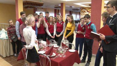 Photo of Для учащихся 9-х классов была организована презентация специальности «официант»