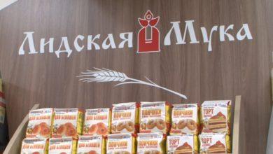 Один победителей «Новогодней викторины» получит подарок от предприятия «Лидахлебопродукт»