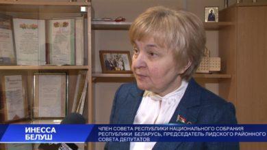«Независимая и процветающая Беларусь. Мы сделали это вместе»