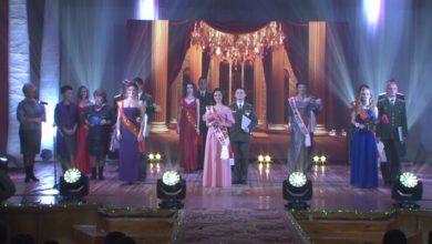В Берёзовке выбрали «Мисс Принеманье-2019»