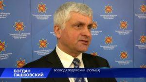 В Лиде прошла встреча представителей Польши и Беларуси по реализации проектов трансграничного сотрудничества