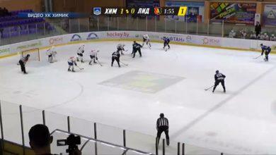 Проигрышем завершилась игра хоккейного клуба «Лида»