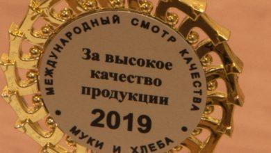 Photo of Качество на высоте! Лидская мука завоевала симпатию жюри Международного смотра качества муки и хлеба