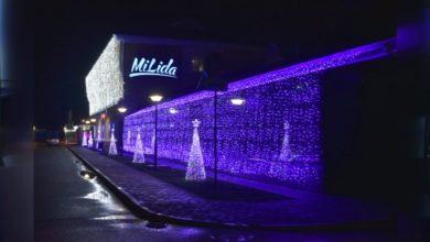 На Лидчине подвели итоги районного смотра-конкурса на лучшее новогоднее оформление