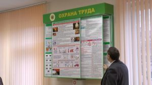 Профсоюзная первичка Лидского отдела департамента охраны МВД Беларуси поделилась опытом в организации работы по охране труда