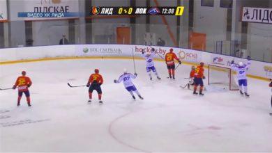 «Локомотив» из Орши одержал победу над хоккейным клубом «Лида»
