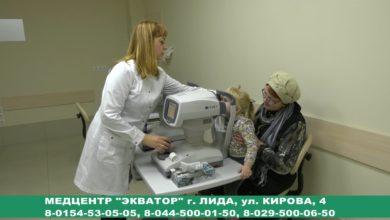 """Photo of """"Торговый эксперт"""" 10.01.20"""
