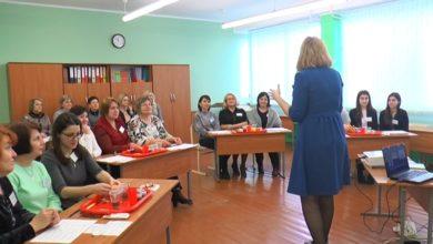 Photo of Педагоги Лидчины участвуют в районном конкурсе «Учитель года»