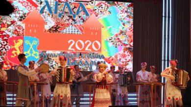 Photo of Лида – культурная столица Беларуси 2020. ФОТО