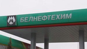 ОАО «Лиданефтепродукт» провело конкурс профмастерства