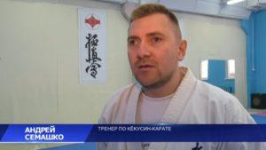 Воспитанники Лидского клуба кекусин карате привезли награды с Международного турнира в Польше