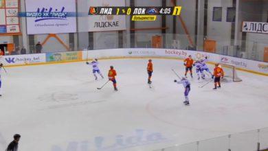 Хоккейный клуб «Лида» на домашней площадке принимал оршанский «Локомотив»