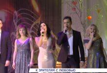 Cтудия «Лида-мюзикл» в День всех влюблённых презентовала музыкальную программу