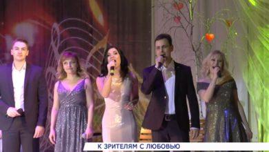 Photo of Cтудия «Лида-Мюзикл» в День всех влюблённых презентовала музыкальную программу