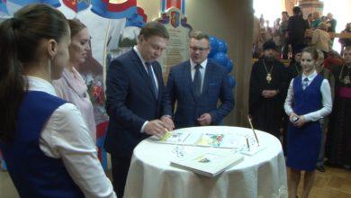 Photo of «Лида – культурная столица Беларуси-2020»