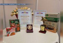 Photo of Продукция ОАО «Лидские пищевые концентраты» получила признание на международном уровне