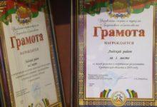 Photo of Лидский район занял первое место за вклад региона в спортивные достижения