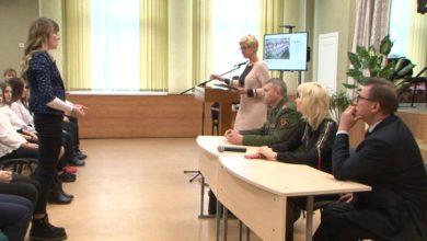 В Лиде прошли мероприятия информационно-образовательного проекта «Школа Активного Гражданина»